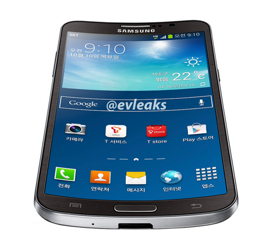 手机屏幕高频加热机