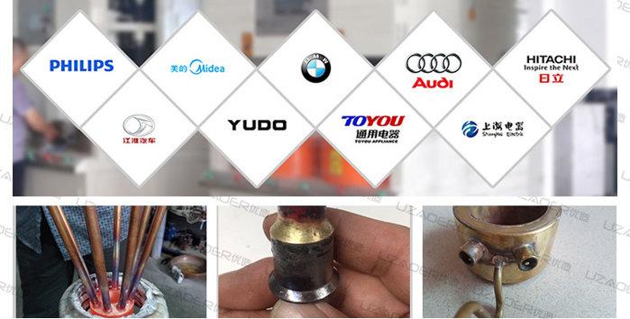 铜管多工位钎焊机合作案例