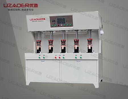 發熱盤五工位高頻釬焊機