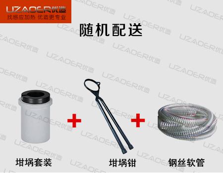 微小型臺式 微型打金熔銅爐