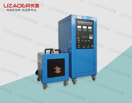 微型高频感应加热器